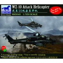 Bronco Models NB5048 - 1:350 WZ-10 Attack Helicopte